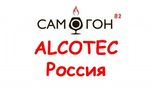 ALCOTEC (18)