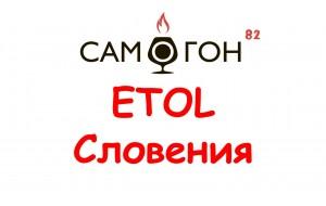 ETOL (48)