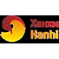 Коптильни Hanhi